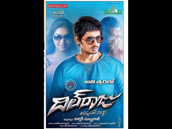 DilRaju dubbed version of 'Jigarthanda' First Look.