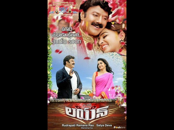 Balakrishna's Lion gets a new release date