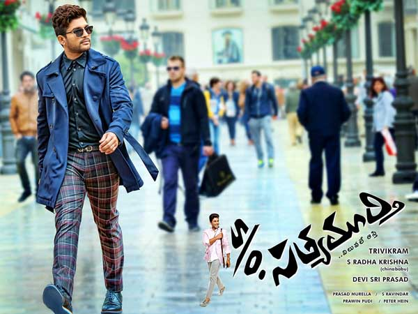 Is it Allu Arjun's S/o Satyamurthy Story ?