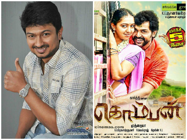 Udhayanidhi Stalin about Komban Issue