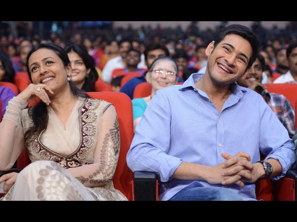Mahesh Babu's Special Treat to Namrata