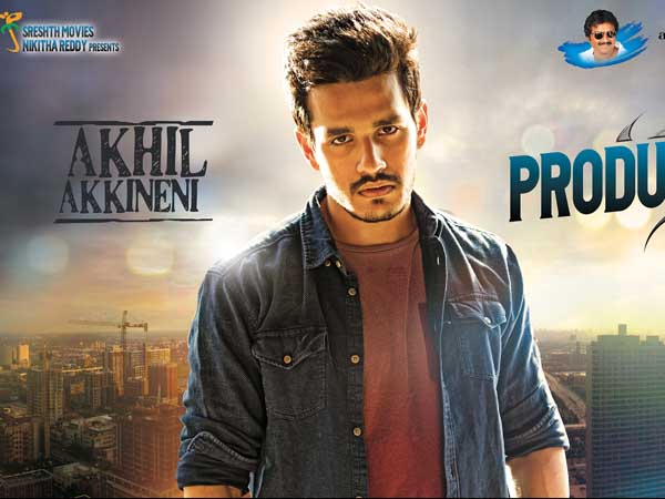 Actor Nithin's cameo in Akhil's Missile?