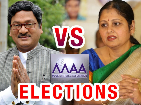 MAA elections: Counting begins