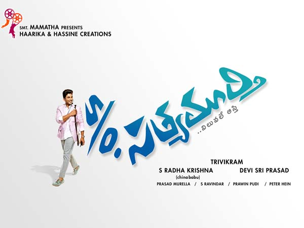 S/O Satyamurthy Distributors Recovery Details