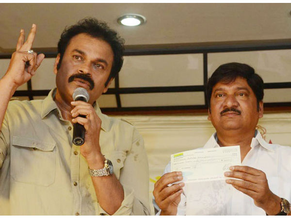 Mega family donated Rs 6 lakhs to MAA