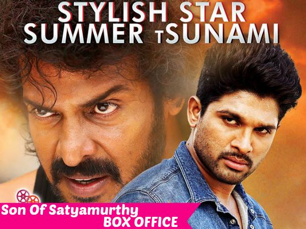 S/O Satyamurthy Thank You meet details!