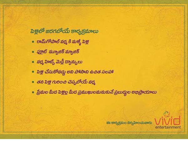 """365 Days"" :RGV's Wedding invite"