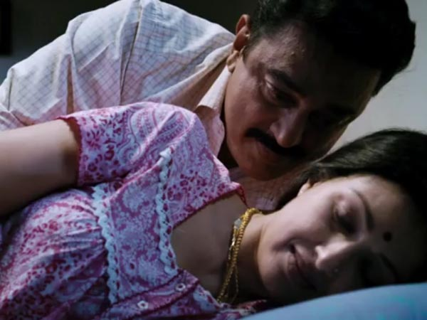 Kamal's Papanasam Official Theatrical Trailer