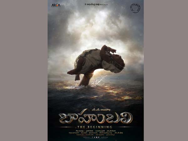 The first poster of 'Baahubali'