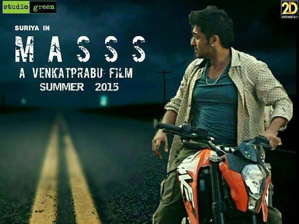 Surya's Mass Movie Audio Release date