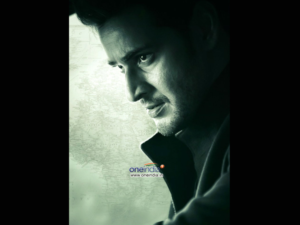 Mahesh to Launch 'Gautham Productions'!