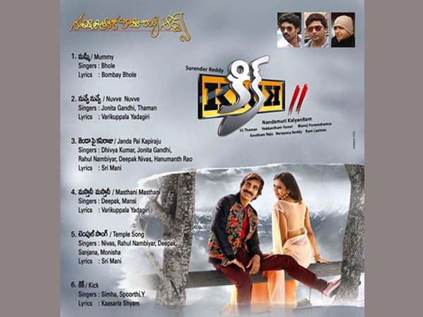 NTR is chief guest for Raviteja's Kick 2 audio release