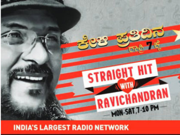 Kannada hero Ravichandran Turns RJ