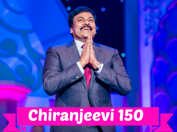 Chiranjeevi's 150th Confirmed with Puri
