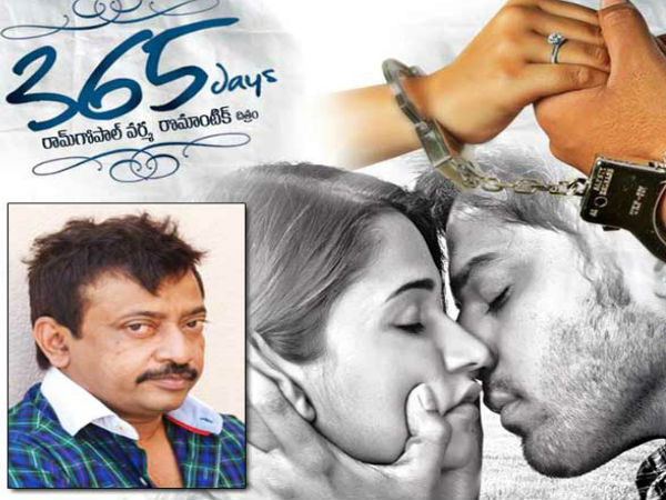 365 Days movie Review