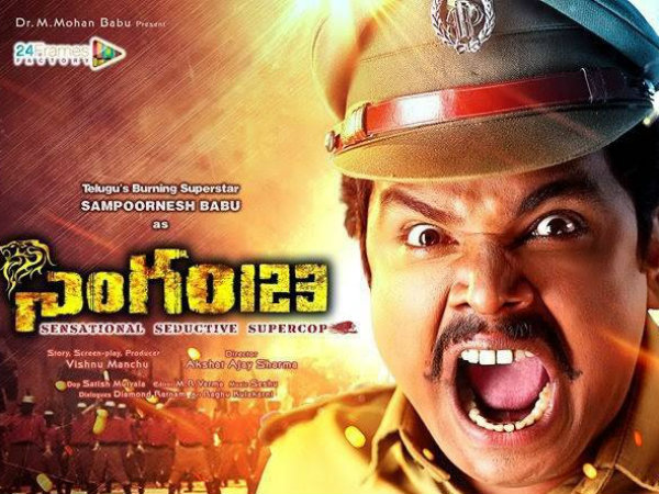 Singham 123 grand release on 5th June