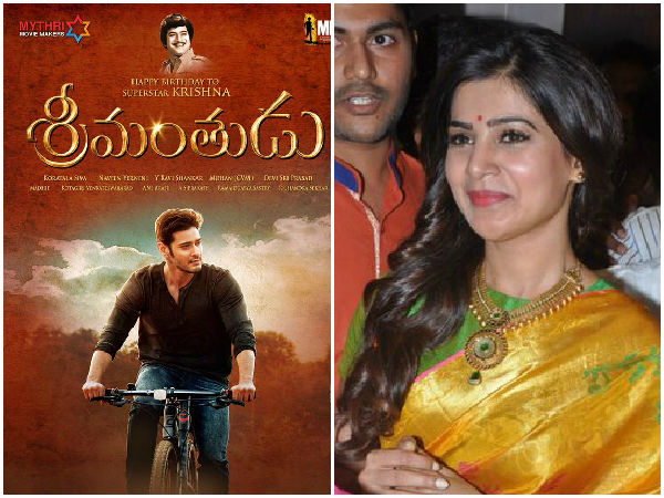 Samantha Comments On Srimanthudu First Look