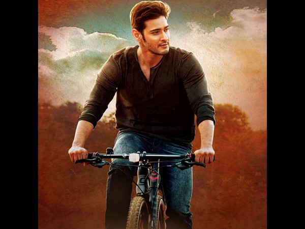 Srimanthudu cycle costs 3.5 lakhs