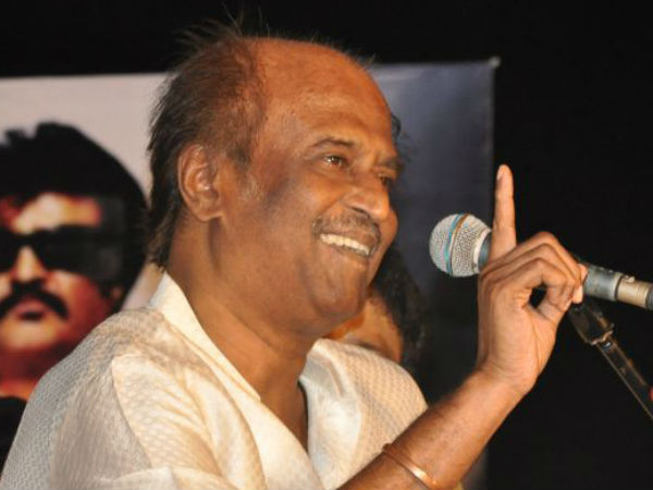 Rajinikanth and Vidya Balan star together