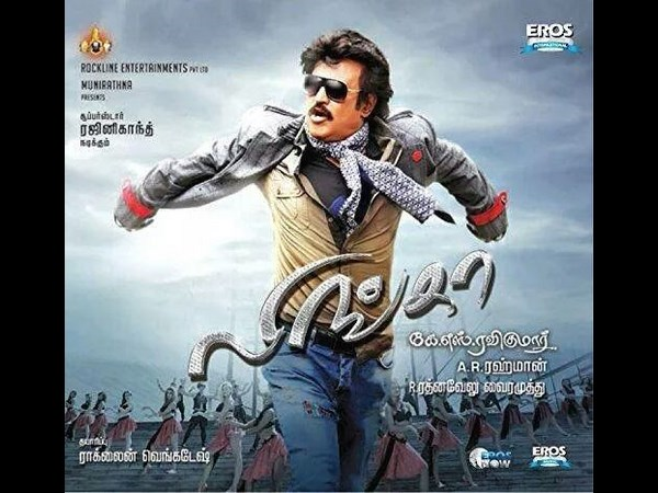 Lingaa Loss Distributors Protest again