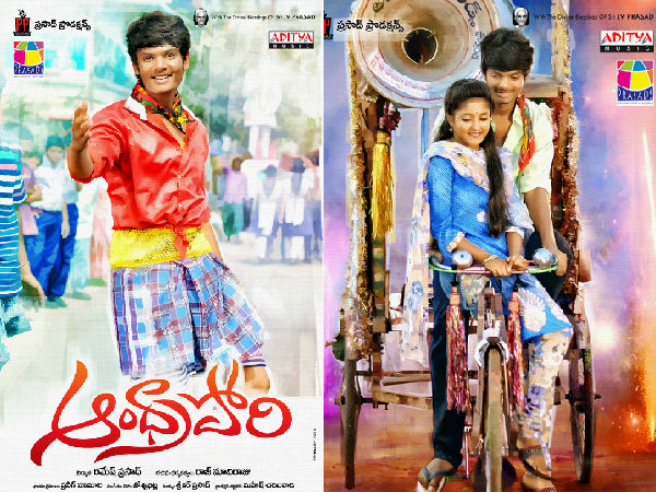 Aaksash puri's Andhra Pori  review