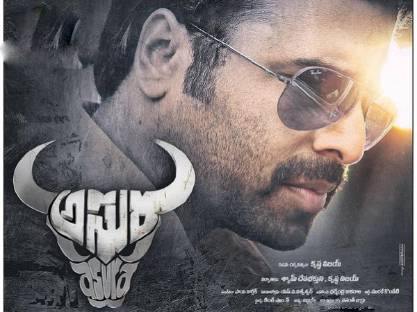Asura Movie Review
