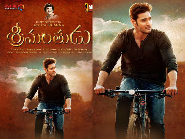 Srimanthudu laced with social message : Madhie