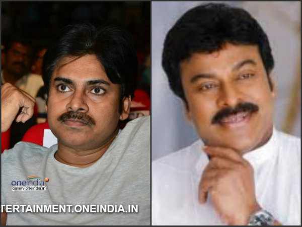 Fan request to Pawan and chiranjeevi