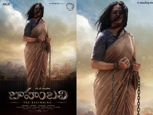 Anushka Shetty remuneration for Baahubali