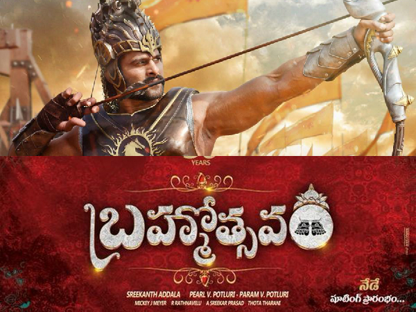 Mahesh's Brahmotsavam On Baahubali Day