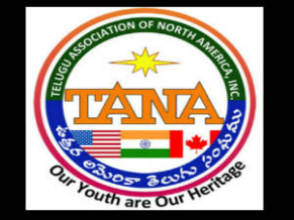 20th TANA 2015 Conference - Comedy Skit