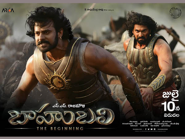 RANA interview about Baahubali interview