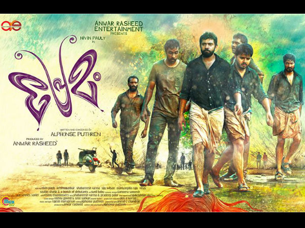'Premam' piracy: 3 students arrested, foreign link exposed
