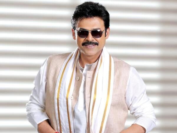 Venkatesh Falls In Love