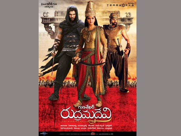 Rudramadevi new posters released day by day
