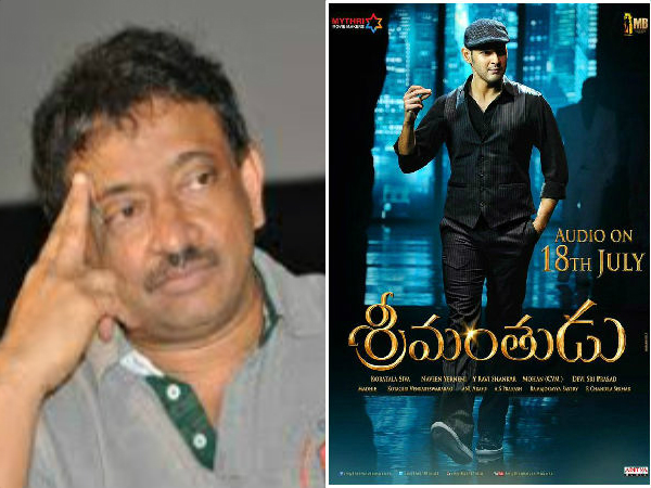 Rgv about Baahubali and Srimanthudu