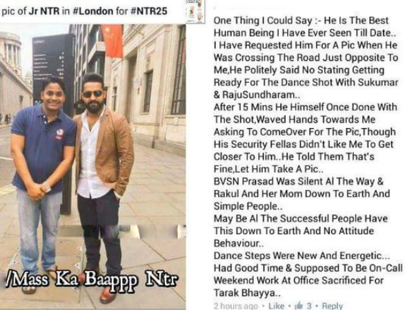 Jr NTR's Attitude And Behaviour In Discussion