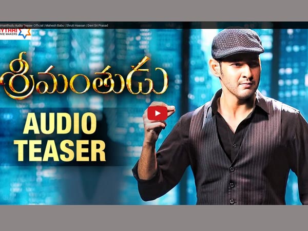 """Srimanthudu"" audio launch teaser"