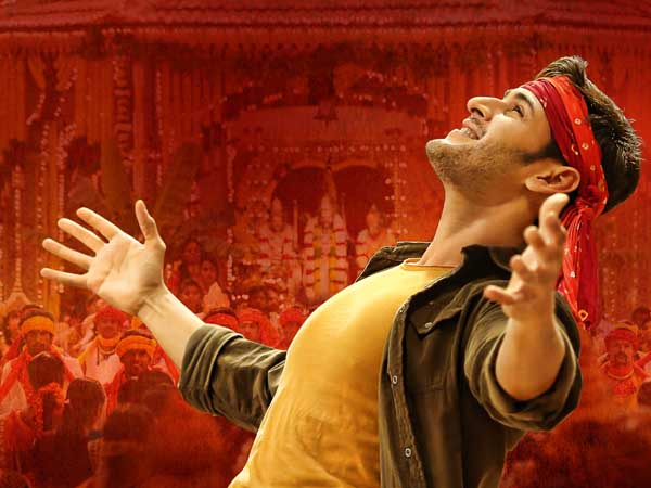Mahesh's Srimanthudu Theatrical Trailer