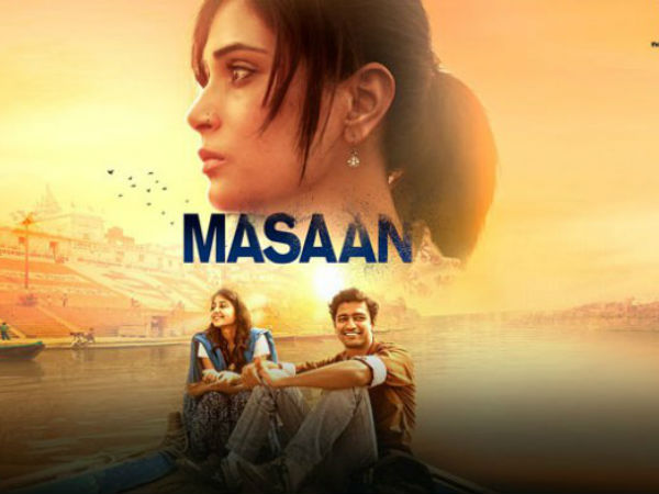 'Masaan' Telugu movie Review