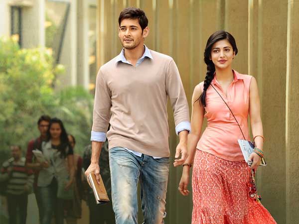 Mahesh's Srimanthudu movie offer to Fans