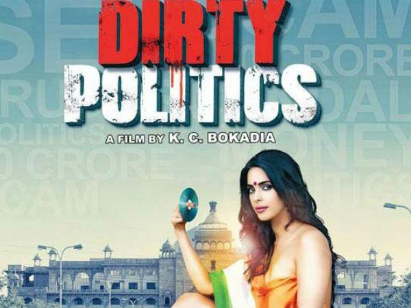 Dirty Politics Full Movie