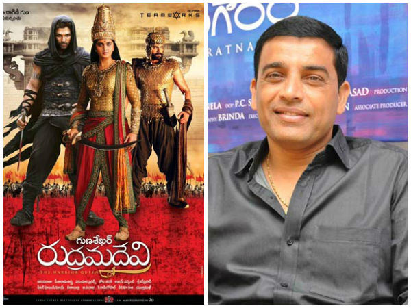 Rudramadevi:Final cut impressed Dil Raju
