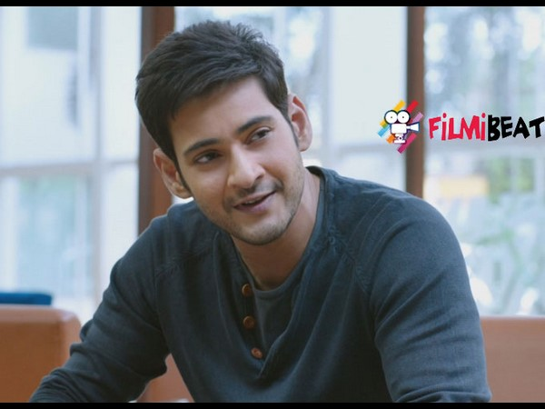 Mahesh Babu about Srimanthudu collections