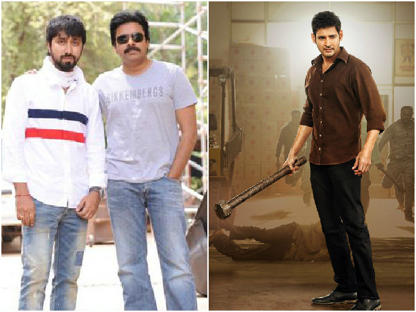 Eros also Bags the Rights of Pawan Kalyan's Sardar?