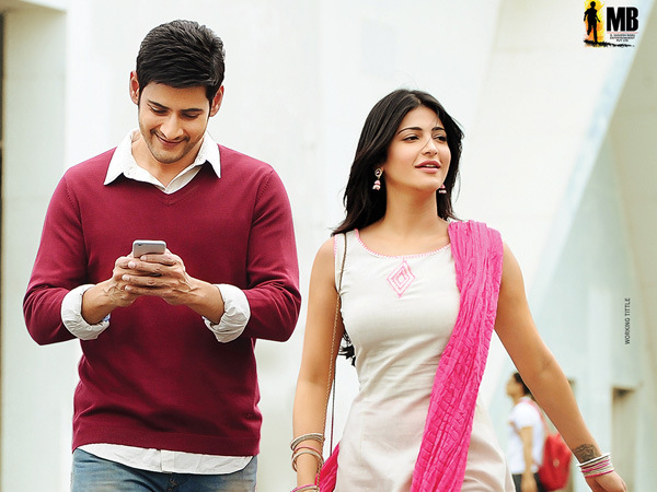 New Scenes Added In Srimanthudu