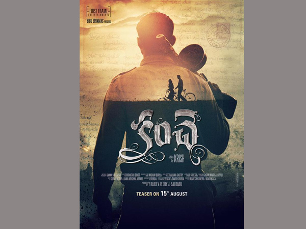 The first teaser of kanche will be out this August 15th