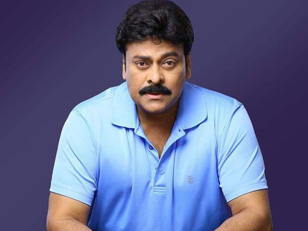 Chiru birthday celebrations at Gachibowli stadium
