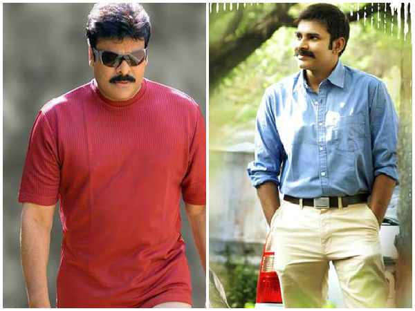Power star in Mega star guest list