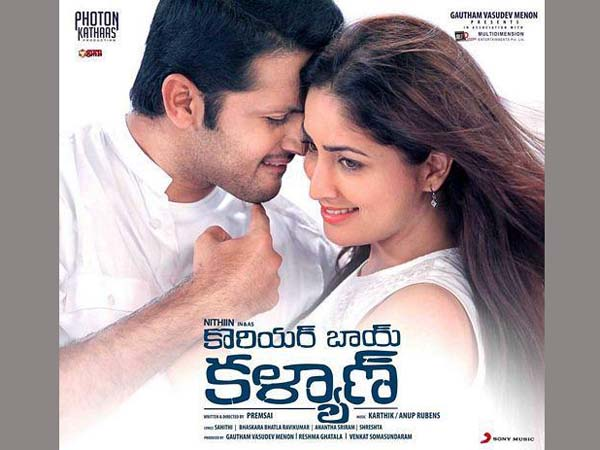 Nithiin's Courier Boy Kalyan releases on Sept 11th